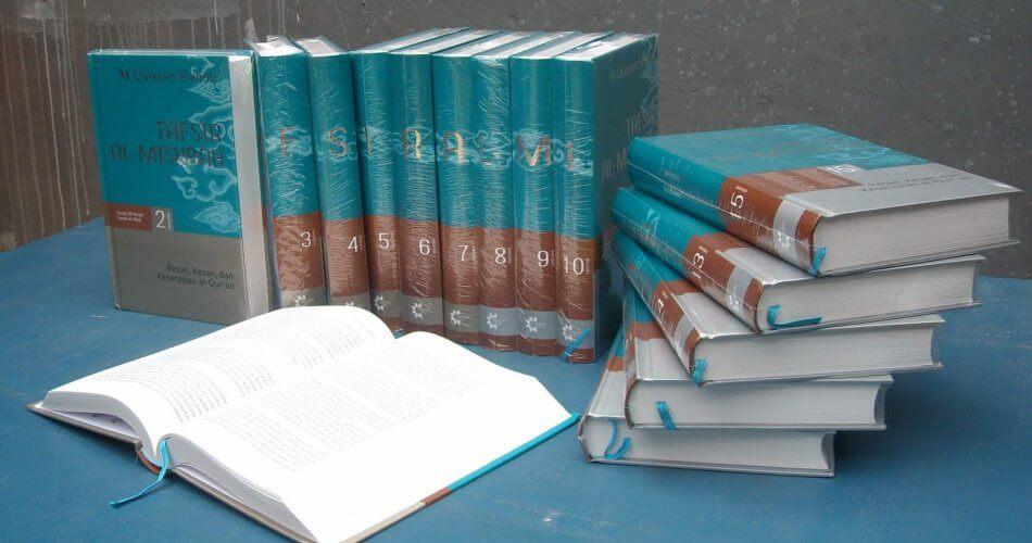 Mengenal Tafsir Al-Mishbah Karya M. Quraish Shihab-artikelmiftaharief.blogspot.com