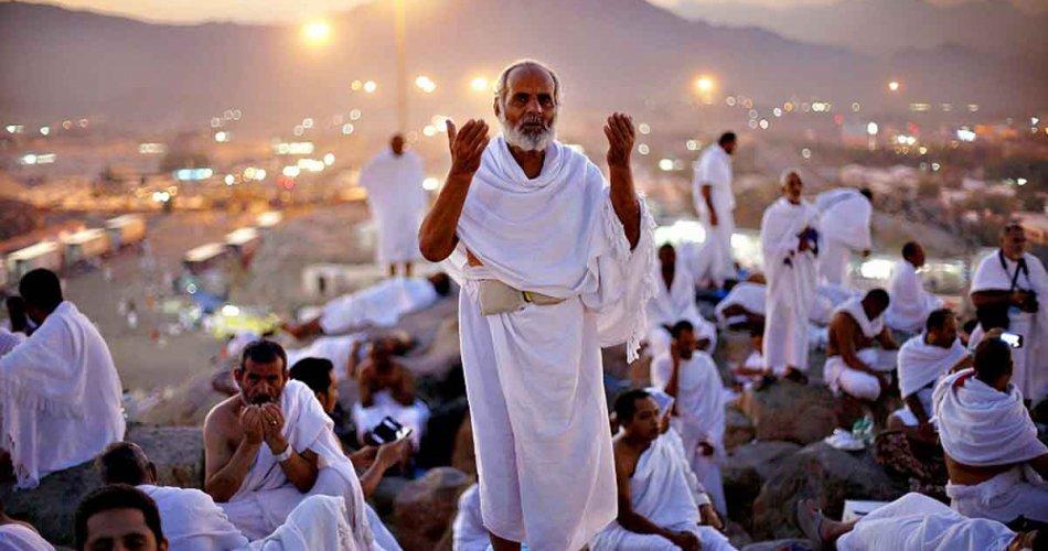 Keutamaan Puasa Hari Arafah:mvm.org.mr