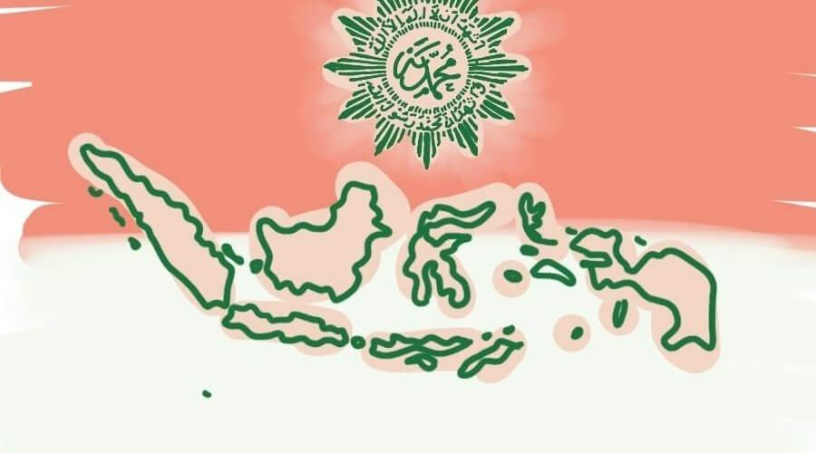 Muhammadiyah Anti Budaya?